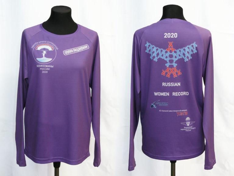 Жемчужины России 2020